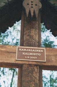 Karjalaisen kalmiston risti